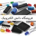 دانش الکترونیک