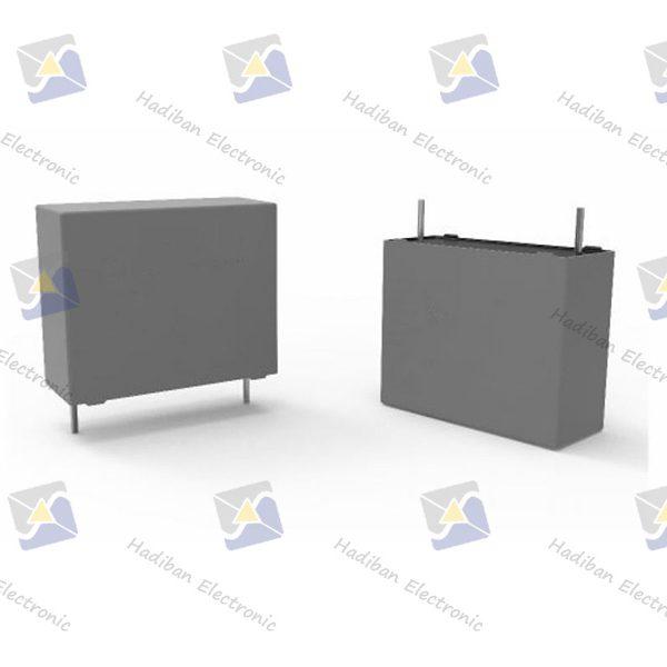 خازن EMI Capacitor (Interference Suppression)